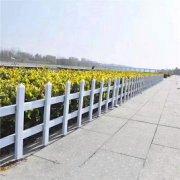 塑钢pvc护栏