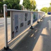 广告牌道路护栏