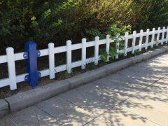 小区绿化带护栏围栏