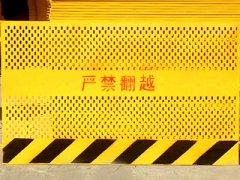 冲孔板基坑护栏