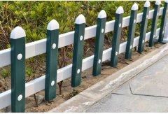 pvc塑钢绿化草坪护栏,pvc塑料护栏厂家电话