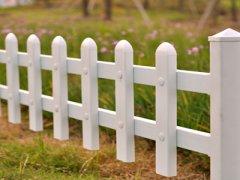 pvc塑钢护栏栅栏规格,花园护栏