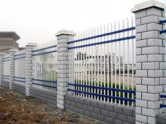 锌钢围墙护栏的详细介绍