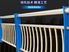 不锈钢管护栏