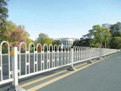 京式护栏的价格