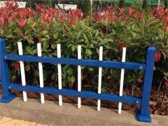 草坪护栏的特性和安装