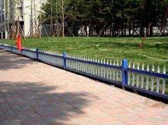 绿化带锌钢围栏