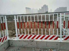 基坑围挡护栏