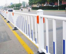 选购绿化道路护栏这些事项要注意了