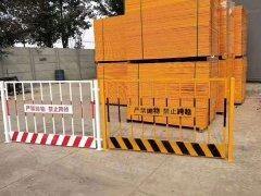 临边防护栏搭建注意什么那?