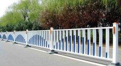 道路护栏的设置依据