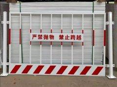 工地基坑护栏的规范有哪些呢?