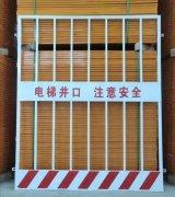 如何分辨良好的电梯井防护门呢?